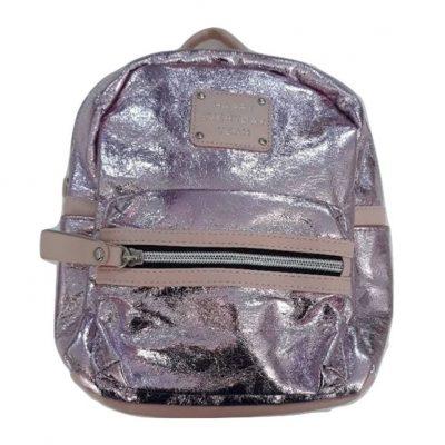 2fb43ac5503 Τσάντες παιδικές Archives - Lavender Shop CY